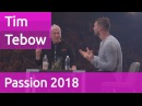 Passion 2018 Tim Tebows interview - Session 4