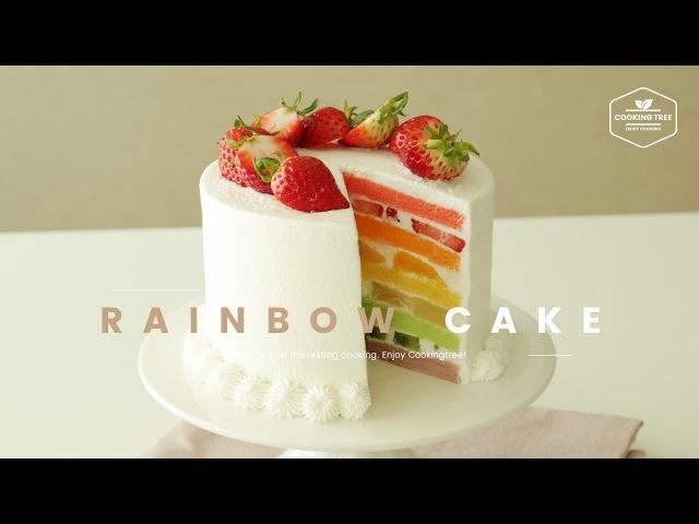 🌈레인보우 과일 케이크 만들기 : Rainbow fruit cake Recipe : レインボーフルーツケーキ -Cookingtree53216