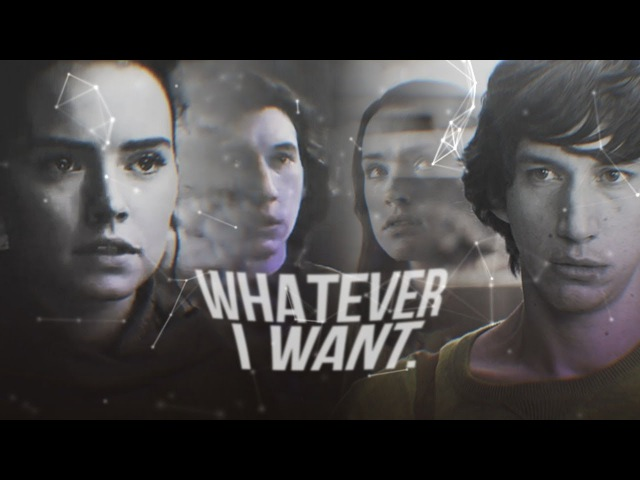 Kylo Ren Rey | Whatever I want. (modern!au)