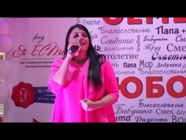 Рената Волкиевич