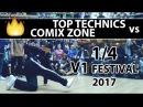 Top Technics vs Comix Zone | 1/4 | 3x3 breaking | V1 FESTIVAL | SPB | 09.07.17