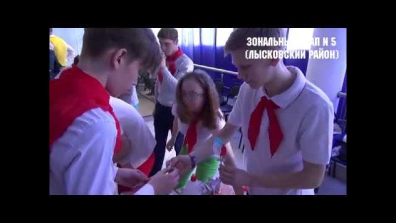 ВОЖАТЫЙ ГОДА - 2018 Промо-ролик №5 (Лысковский район)