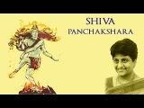 Shiv Panchakshara Stotram   Lord Shiva   Uma Mohan   Devotional