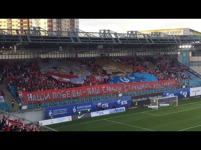 Красно-белая трибуна на матче динамо - Спартак 18.07.2017 г.