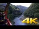 Kyoto Kameoka Sagano Romantic Train - 嵯峨野観光鉄道 - 4K Ultra HD