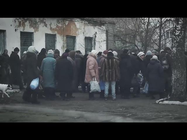 Русский мир пришел на Донбасс, садитесь жрать пожалуйста! / Донбасс 2018