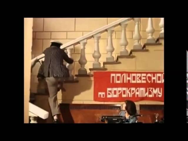 12 стульев Погоня мадам Грицацуевой