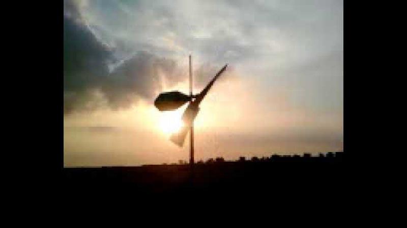 Вітряк, саморобний, на заході