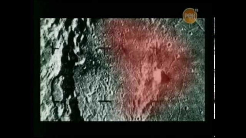 Секретные истории Луна Иная реальность