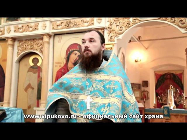 Крестовоздвижение. Проповедь о.Максим Каскун