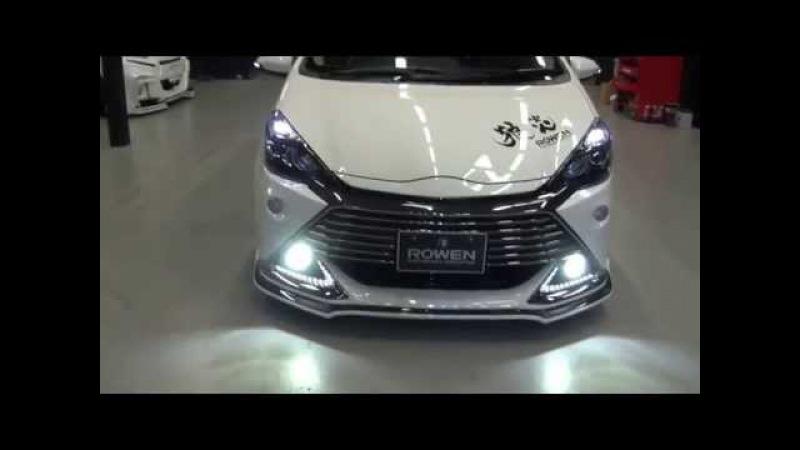 Тюнинг Toyota Prius С AQUA от Rowen International