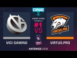 VP vs VG RU #1 (bo3) ESL One Katowice 2018 Major Group A 22.02.2018
