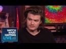 Joe Keery On Kim Kardashian Watching 'Stranger Things' | WWHL
