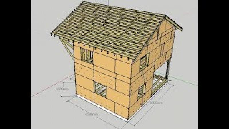 КД-6 Обзор каркасного дома (дом 8,5 на 8,5) дом сдан!