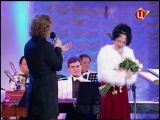 Валентина Пономарёва и Евгений Южин на Романсиаде