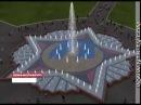 В Севастополе в Парке Победы создадут фонтан не имеющий аналогов в мире 26 12 2017