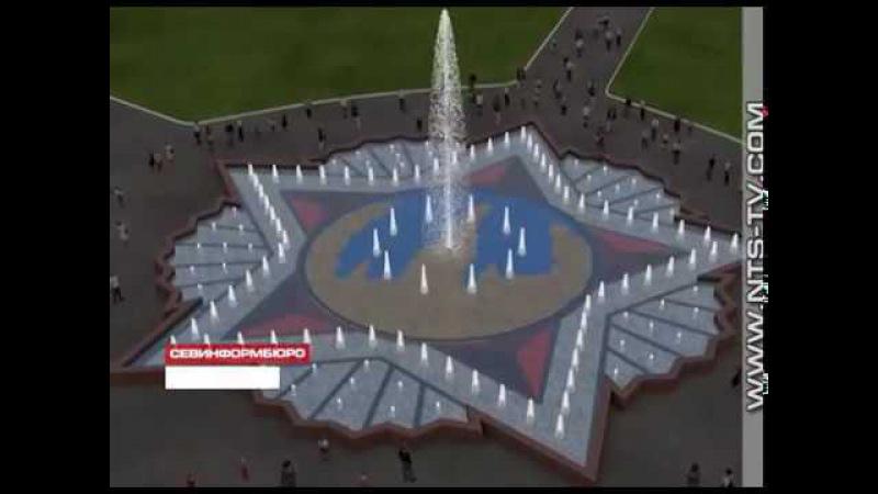 26.12.2017 В Севастополе в Парке Победы создадут фонтан, не имеющий аналогов в мире