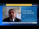 Новости на «Россия 24»  •  Катрин Денев вступилась за права мужчин