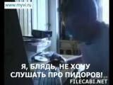 Как немецкий мальчих хотел посмотреть русское порно)