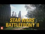 Это Star Wars Battlefront II