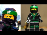 LEGO Ninjago Movie Ллойд Лего Ниндзяго Фильм