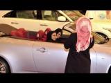 Можно ли мусульманкам водить машину
