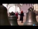 Иван Грозный. Портрет без ретуши.(3 серия из 3).2012.SATRip