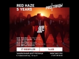 17 февраля RED HAZE CREW: 5 Years