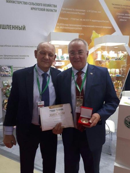 Усть-илимский иван-чай получил золотую медаль Российской агропромышленной выставки