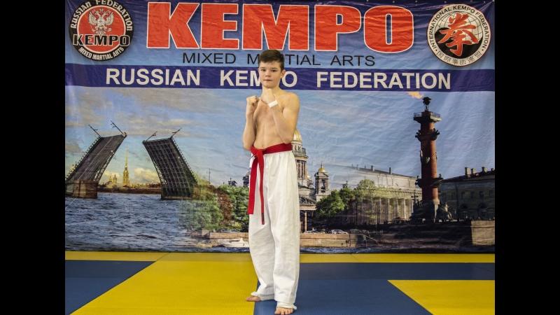 Чемпионат России по КЭМПО 2018