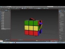 Кубик рубик проще собирать в 3D
