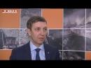 РУК и Осинниковский ГТК будут сотрудничать