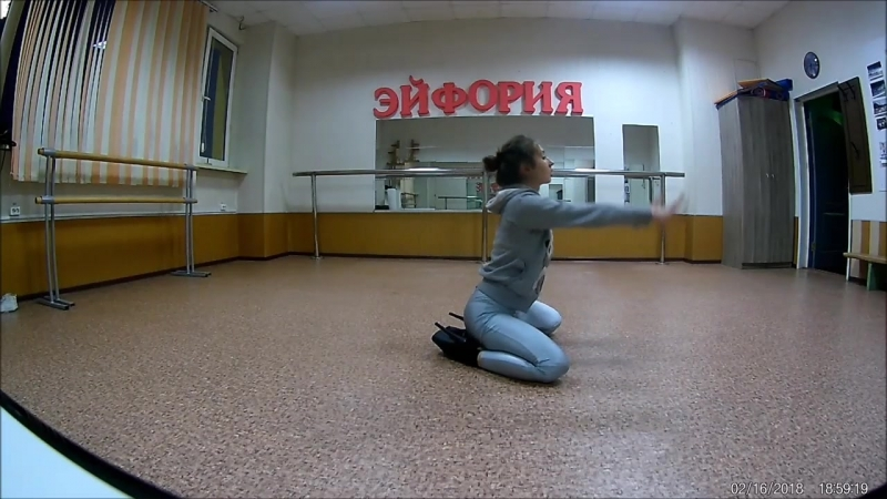 хореография с МК Инны Аполонской