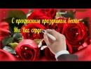 Видео открытка к 8 марта ✿ Красивое поздравление с 8 марта