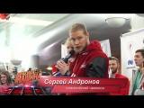 Сборная России прибыла в Москву