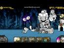 Battle Cats - Осьминог ИМБА!! (часть 2)