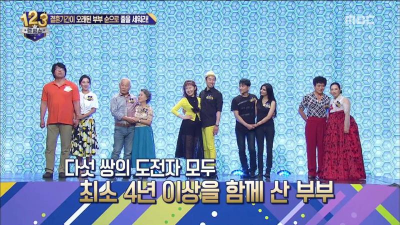 22.09.2017 U-KISS Eli @ шоу Ranking Show 123 ep 8 cut