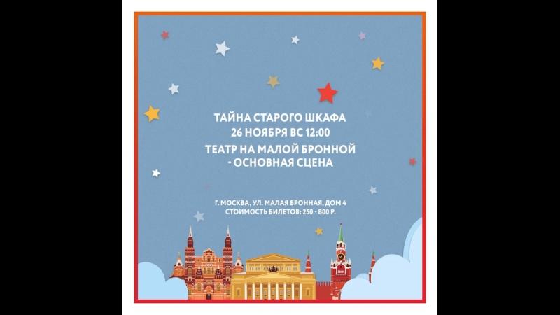 Куда пойти с ребёнком в Москве? Советует KASSIR.RU ЦДМ