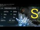 Osu![Teminite-Beastmode ★5.14] 99.02% S rank (Only mouse)