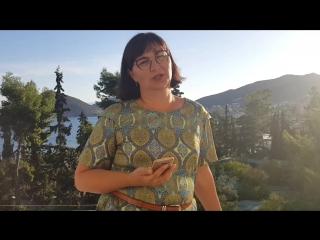 Что делать родителю со своими чувствами Ольга Попейко, детский врач и психолог