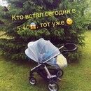 Александра Чарикова фото #29