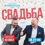 Архипедия Все Выпуски Торрент Скачать - фото 9