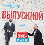 Архипедия Все Выпуски Торрент Скачать - фото 11