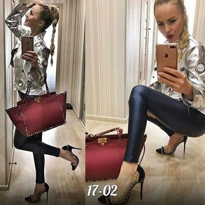 Albina Shoping