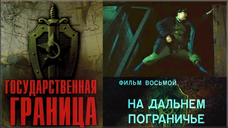 1988 ВОХР / МПС / РЖД / ВО ЖДТ / государственная граница