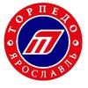 ДС Торпедо - Ярославль