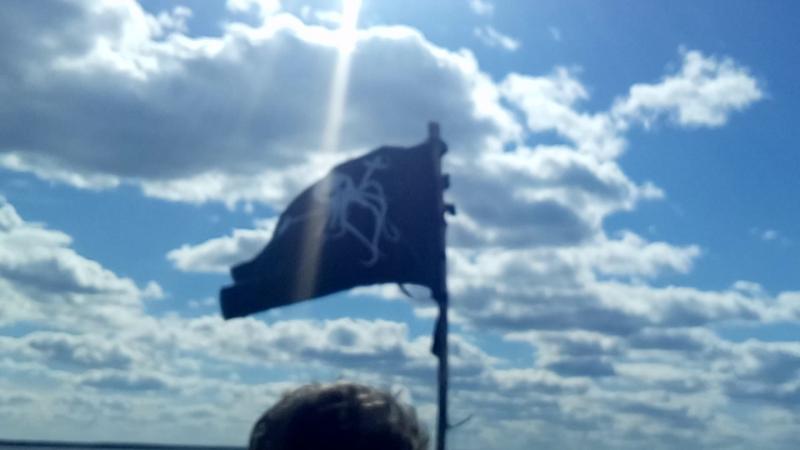 У нас есть флаг, и он должен реять