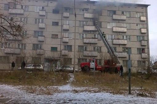 Пожар в Усть-Илимске 16.10.2017 на ул. Интернационалистов, 14
