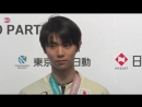 Press conference Yuzuru Hanyu 18 02 2018 Kyodo News