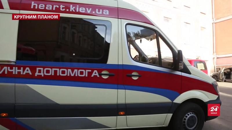 Які покращення для українців пропонує медична реформа - Телеканал новин 24